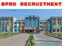 BPRD Recruitment 2020