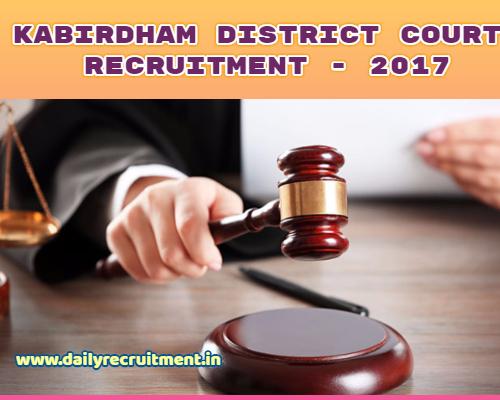 Kabirdham District Court Recruitment
