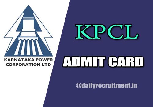 kpcl admit card 2018
