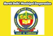 NDMC Recruitment 2019