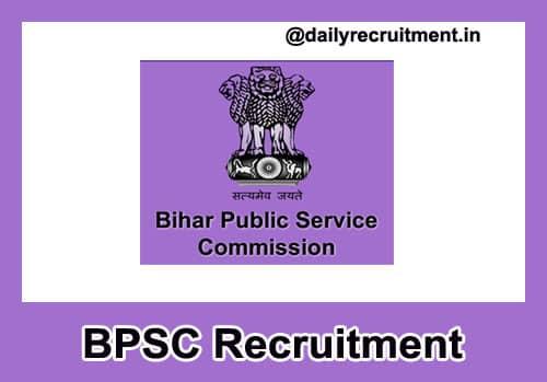BPSC Recruitment 2019