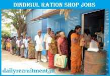 Dindigul Ration Shop Recruitment 2017
