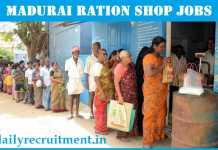 Madurai Ration Shop Recruitment 2017
