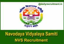 NVS Recruitment 2018