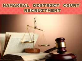 Namakkal District Court Recruitment 2019
