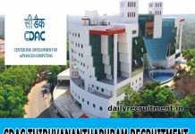 CDAC Thiruvananthapuram Recruitment 2019