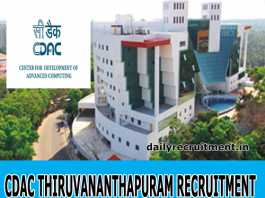 CDAC Thiruvananthapuram Recruitment 2019