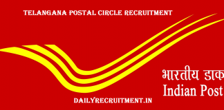 Telangana Postal Circle Recruitment 2019