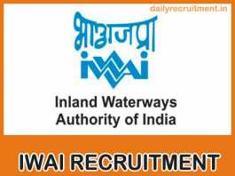 Image result for IWAI 08 ACCOUNTANT& VARIOUS IWAI JOBS RECRUITMENT 2019 @ APPLY OFFLINE