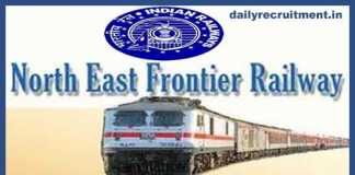 Northeast Frontier Railway Recruitment 2019