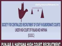 Punjab Haryana High Court Recruitment 2019
