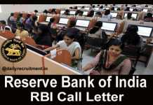 RBI Admit Card 2019