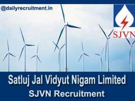 SJVN Recruitment 2019