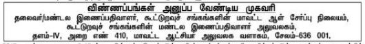 Salem Ration Shop address