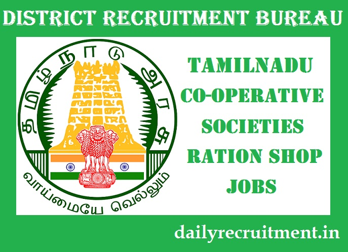 TN District Recruitment Bureau Jobs