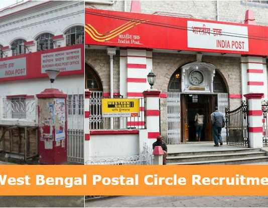 WB Postal Circle Recruitment 2019