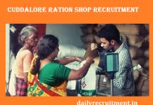 Cuddalore Ration Shop Recruitment