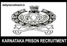 Karnataka Prison Recruitment 2019
