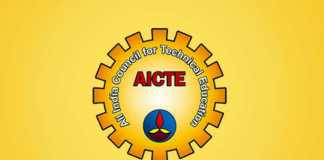 AICTE Recruitment 2018