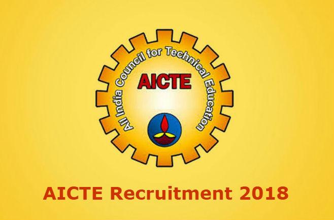 AICTE Recruitment 2021