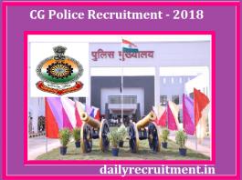 CG Police Recruitment 2018