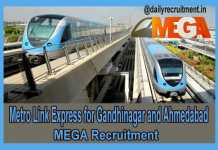 MEGA Recruitment 2018