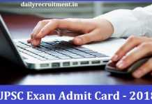 UPSC Exam Admit Card 2019