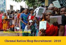 Chennai Ration Shop Recruitment 2018