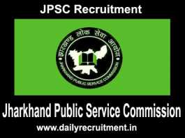 JPSC Recruitment 2018