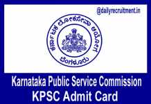 KPSC Admit Card 2018