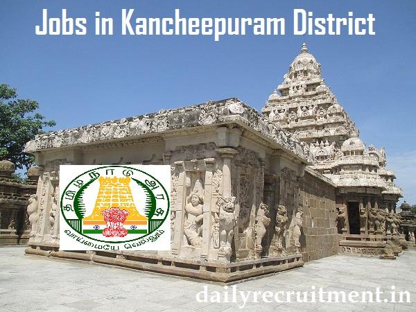 Kancheepuram District Jobs 2020