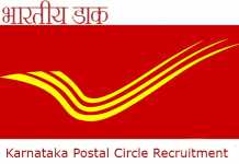 Karnataka Postal Circle Recruitment 2019