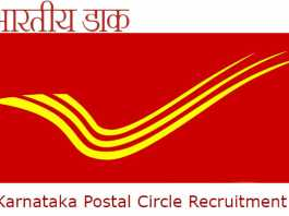 Karnataka Postal Circle Recruitment 2020