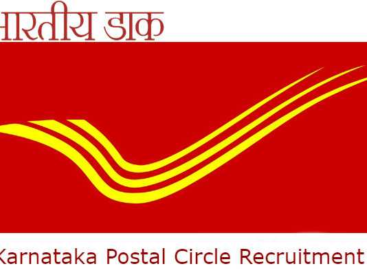 Karnataka Postal Circle Recruitment 2020