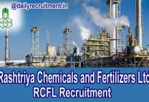RCFL Recruitment 2019