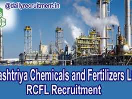 RCFL Recruitment
