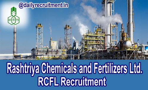 RCFL Recruitment 2020