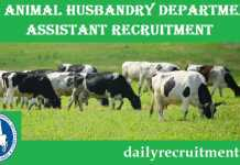 TN Animal Husbandry Recruitment 2018