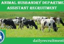TNAHD Thanjavur Recruitment 2020
