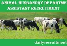 TNAHD Tiruppur Recruitment 2020