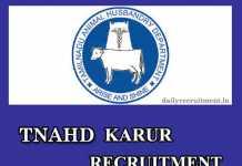TNAHD Karur Recruitment 2020