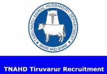 TNAHD Tiruvarur Recruitment