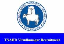 TNAHD Virudhunagar Recruitment 2020