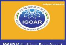 IGCAR Kalpakkam Recruitment 2019