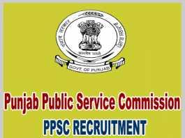 PPSC Recruitment 2019, 157 Tutor & Civil Judge Vacancies @ www ppsc