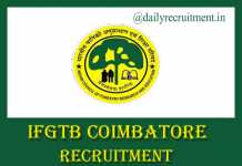 IFGTB Coimbatore Recruitment 2019