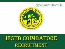 IFGTB Coimbatore Recruitment 2019