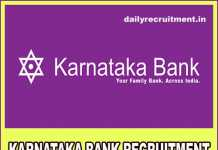 Karnataka Bank Recruitment 2019