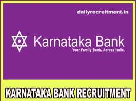 Karnataka Bank Recruitment 2020