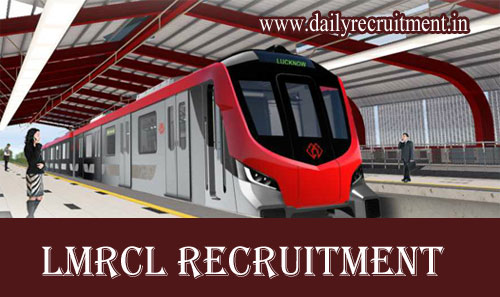 LMRCL Recruitment 2021